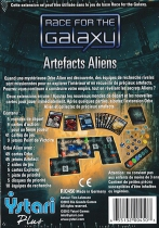 artefacts_aliens_dos