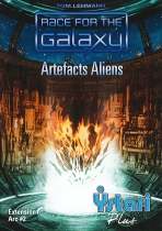 artefacts_aliens_front