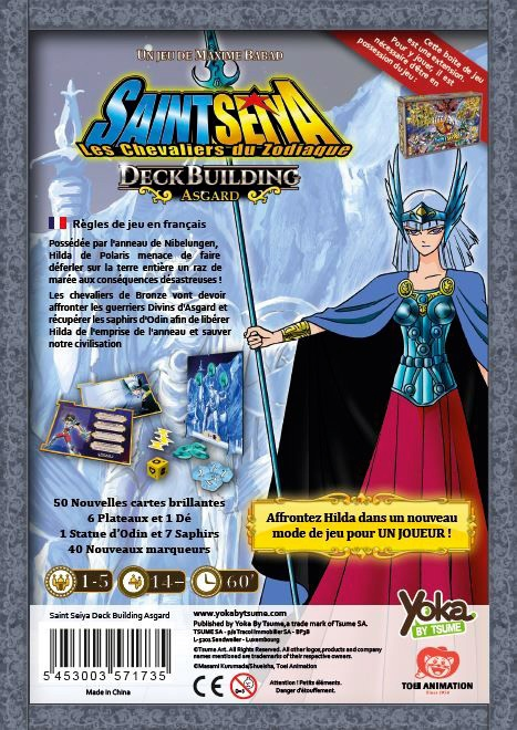 Asgard Extension Saint Seiya + Goodie Seiya du Sagittaire
