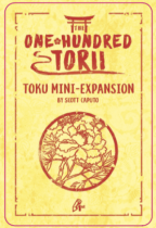 Toku Mini Ext. The One Hundred Torii